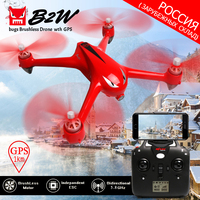 MJX Bugs 2 W B2W GPS Quadcopter FPV WIFI RC Drone Com 1080 P Câmera 2.4G 6-Axis Motor Brushless RTF RC Helicóptero VS Bugs 2C