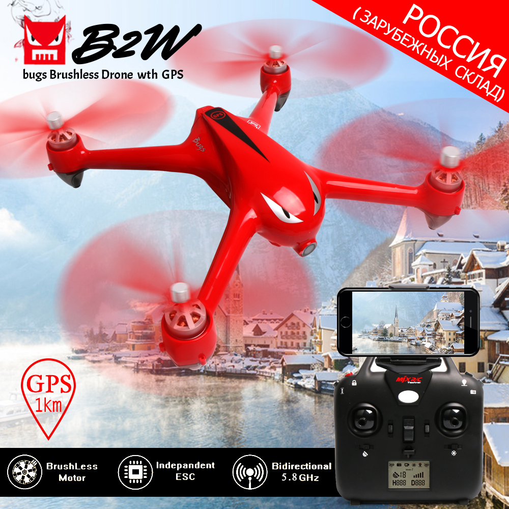 MJX Bugs 2W B2W GPS Quadcopter FPV WIFI RC Drone With 1080P Camera 2.4G 6-Axis RTF Brushless Motor RC Helicopter VS Bugs 2C original mjx b2w bugs 2w monster outdoor toys rc drone brushless gps rc quadcopter rtf 1080p hd camera wifi fpv vs hubsan h501s