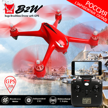 MJX Bugs 2W B2W GPS Quadcopter FPV WIFI RC Drone With 1080P Camera 2.4G 6-Axis RTF Brushless Motor RC Helicopter VS Bugs 2C