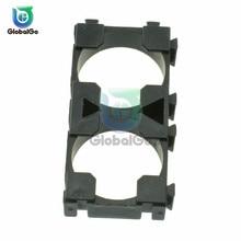 50pcs/Lot 1x2 Cell Battery Spacer 18650 Radiating Shell Pack Holder Bracket for DIY