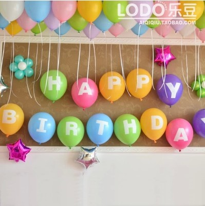fbh141215 valentines day wedding birthday party decoration korea new design 12 inch printed alphanumeric balloons