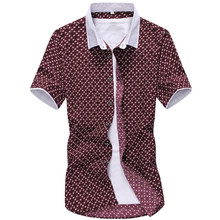 Brand New Men's Little Arrows Print Casual Shirt Social Shirt Short Sleeve Turn Down Collar