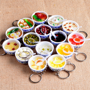 1pc Novelty Fake China Food Keychains Cute Lovely Simulated Bow Gift Key Chain Keyring Accessories Gifts eye shadow