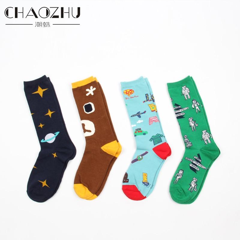 2017 New Fashion Boys Girls Cool Street Skate/Skateboard Socks Cartoon Patterns Couple Travel Jacquard/Fancies Soft Cotton Sock