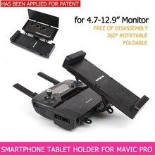 Suporte estendido Remoto Controlador 4.7-12.9in Titular Tablet Suporte Do Telefone com Alça para DJI FAÍSCA/MAVIC 2 Pro /zoom/Mavic Ar