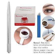 Серебряная ручка для микроблейдинга машинка татуажа Перманентный