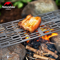 Naturehike Titanium Grill Net Charcoal Barbecue Plate For Outdoor BBQ Camping hiking