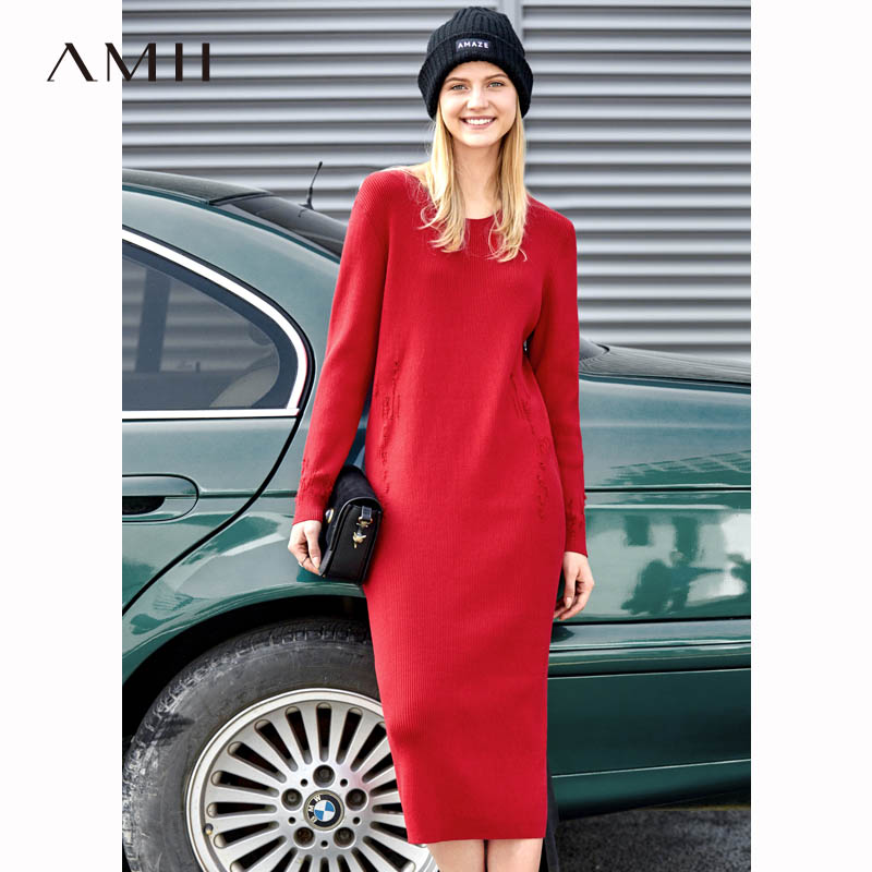 Amii Minimalist Knitted Long Dresses Women Autumn Winter 2018 Causal Solid Long Sleeve Hollow Out Slim