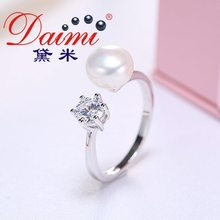 DAIMI Pearl Ring 8mm Cultured Freshwater Pearl White Open Ring Female Jewelry(China)