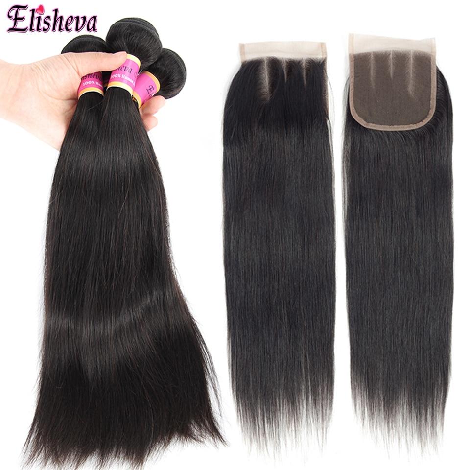 Raw Indian Human Hair 3 Bundles With Closure