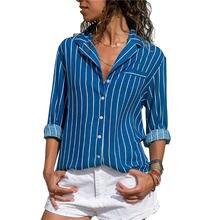 Женская офисная блузка голубого и черного цвета с отложным воротником