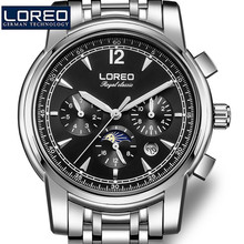 LOREO Watches Men Army Waterproof Watch Full Steel Sport Military Men Wristwatch Sapphire Automatic Mechanical Wristwatch J95