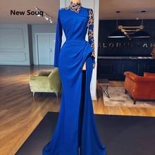 цена на Royal Blue Satin Mermaid Evening Dresses With Gold Applique Side Split High Neck Long Sleeves Middle East Dubai Prom Dress