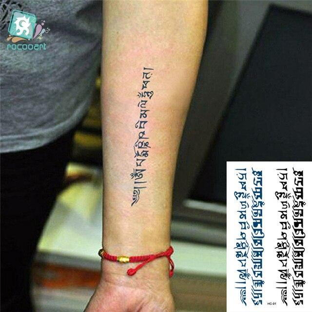 Rocooart Hc1091 Femmes Hommes Bras Epaule Faux Tatouage Temporaire
