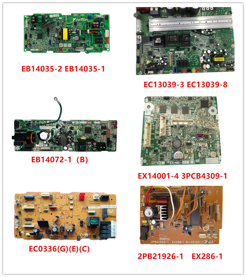 EB14035-2|EB14035-1| EC13039-1/3/7/8| EB14072-1(B)| EX14001 3PCB4309-1| EC0336(G)(E)(C)| 2PB21926-1 EX286-1| Used Work