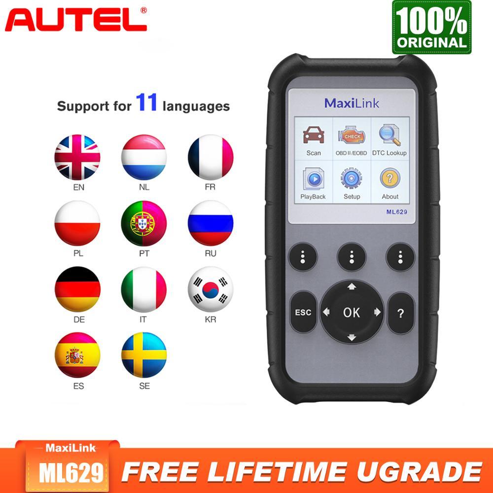 Autel ML629 Maxi Link Diagnostic Tool Auto OBD2 Scanner Code Reader ABS Airbag Code Reader Upgrade Autel ML619 AL619