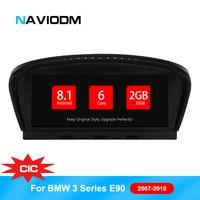 8,8 дюймов Android 8,1 PX6 6 core dvd плеер для автомобиля для BMW 5 серии E60 E61 E60 CIC CCC Системы Автомобильный мультимедийный плеер Авто gps радио