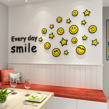 Lovely stickers smile face wall decorations and decorative 3D for kids