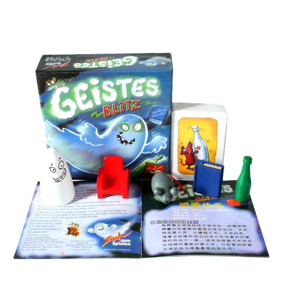 Geistes Blitz 1 Board Game 2-8 Players Family//Party Best Gift for ChildrenH`OP