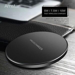 Image 3 - Amstar 10 W تشى اللاسلكية شاحن لاسلكي سريع الهاتف المحمول USB شاحن آيفون X XS XR 8 Sansung S8 S9 ملاحظة 9 شاحن يو اس بي سادة