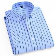 Shirt Summer Men's Vertical Short Sleeve Shirt Men's Fashion Print Striped Shirt Thin Men's Cotton Comfortable Casual Shirt vertical striped flower embroidered frill shirt