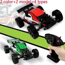 Zhenduo Радиоуправляемый автомобиль электрический Игрушечные лошадки Дистанционное управление Car 2.4 г приводной вал грузовик высокой Скорость RC автомобиль дрейф автомобиль RC гоночный включают Батарея