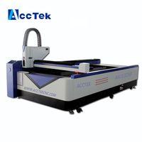 500w Hot Sale And Cheap Fiber Laser Cutter For Steel Aluminum Copper/ Metal Cutting Machine Fiber AKJ1325F