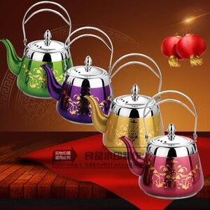 Stainless steel teapot tea pot pot bottom level electromagnetic oven burning hotel hotel restaurant tea kettle with screen