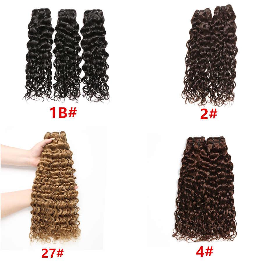 Волна воды пучки бразильских локонов продажа не Реми человеческие волосы переплетения пучки RXY #1B/#2/#4/#27 пучки разноцветные шиньоны Быстрая доставка