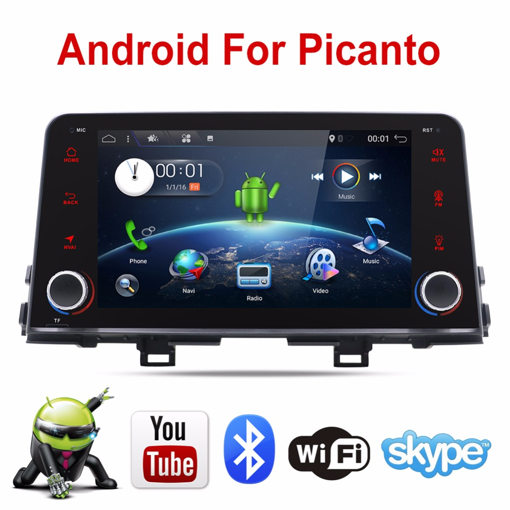 Android 7.1 Quad Core CPU Car DVD Player GPS Navigation Radio Stereo for KIA PICANTO MORNING 2017+ CAR Radio Auto Multimedia quad core android 7 1 1 2gb ram car dvd player for kia picanto 2017 multimedia head unit car radio with gps stereo