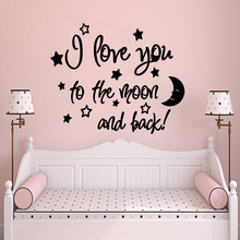 Kids Room Wall Decal Nursery Decor I love you to the moon and back Quote Sticker Removable Stars And Moon Mural AY1147