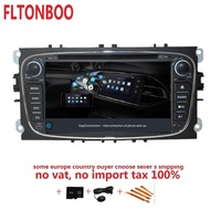 7inch Android 8.1 for ford focus 2,mondeo,car DVD,radio,gps navigation,3G,BT,Wifi,1GB,quad core, support obd,dvr,Russian,english
