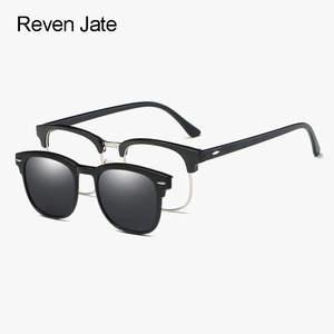 Reven Jate 2218 Polarizada Óculos De Sol com Armação de Plástico Magnético  Super Leve Revestimento de 1d4244ea4a