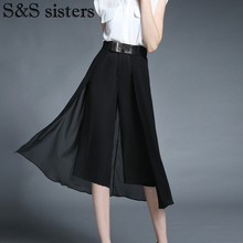 Summer New Chiffon Skirtish Pants Wide Leg Pants Fashion faux two-pieces pants skirt look