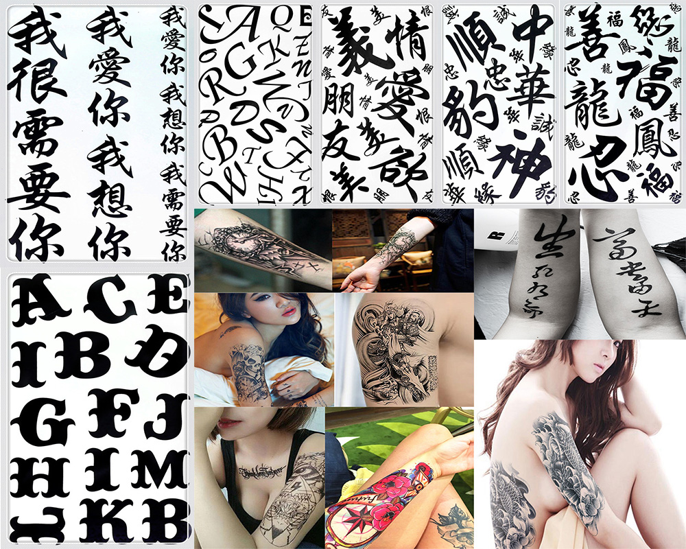 Y-XLWAN Hot Sale Chinese Characters Alphabet Lady Lasting Tattoos Men Stickers Waterproof Tattoo Stickers Wall Stickers