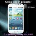 Закаленное стекло для Samsung Galaxy win Защитная пленка для экрана для Samsung Galaxy win i8552 i8558 i8550 стекло
