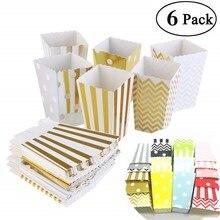 6Pcs/bag 8Colors Paper Party Popcorn Boxes Pop Corn Candy/Sanck Favor Bags for Wedding