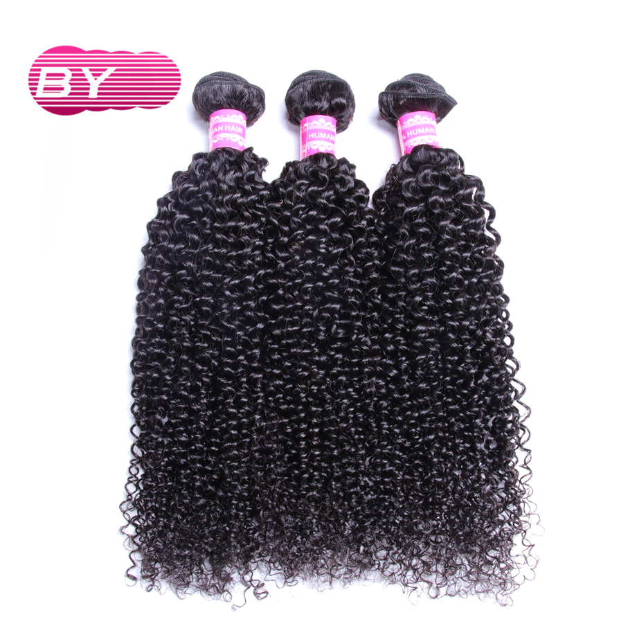 BY Indian Kinky Curly Non Remy Human Hair Bundle Pre bleached For Hair Salon Super Low