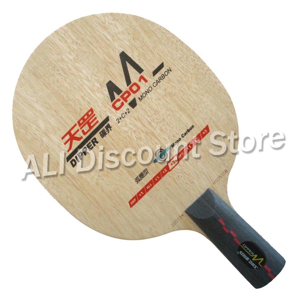 7ed11e148b DHS Dipper CP01 mono-carbono off + + lámina de tenis de mesa para Pingpong  racket chino penhold mango corto CS