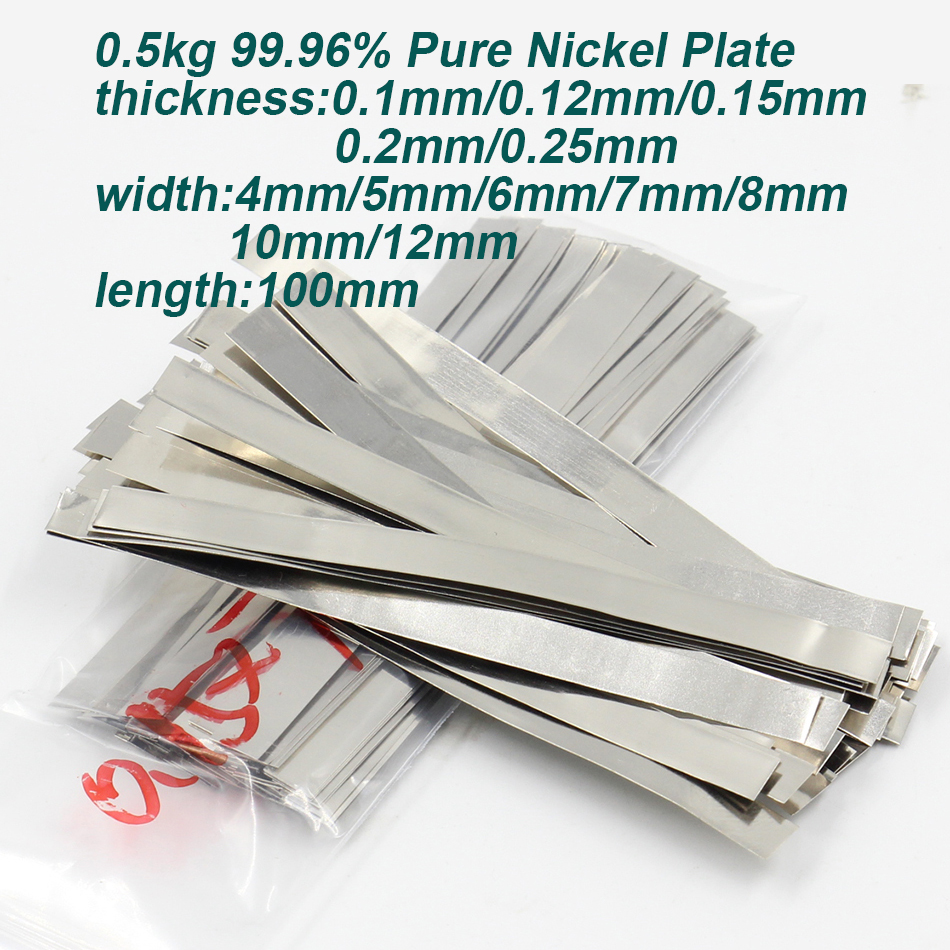 0.5KG 99.96% Pure Nickel Plate Strap Strip Sheets for 18650 cell Battery welding nickel plate length 100MM free shipping high quality pure nickel plate strap strip sheets 99 96