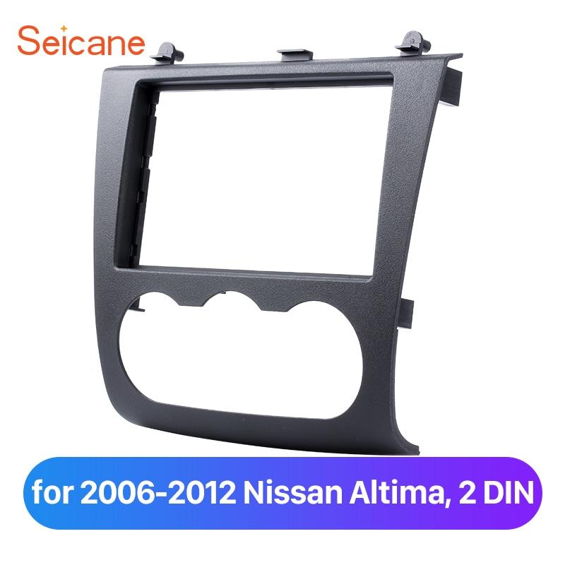 Seicane 2 Din 173 98 178 100 178 102mm refitting Kit Car Stereo Cover Plate Fascia