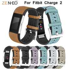 купить leather watch strap for fitbit charge 2 TPU+leather band Smart Fitness Watch Band Replacement Wristband for charge 2 watchbands по цене 306.89 рублей