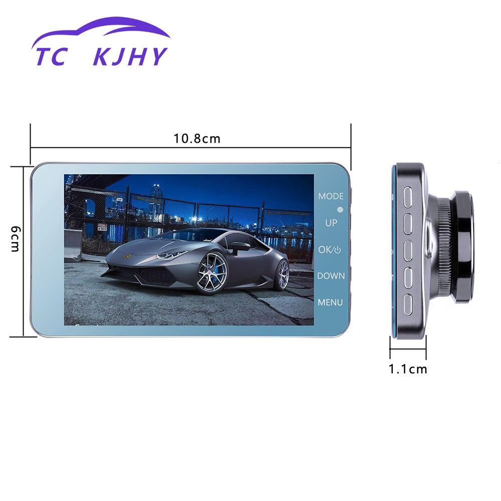 2018 Auto Night Vision Dash Cam Car DVR Auto Camera Dash Cam 4 Inch Dual Lens Cars Dvrs FHD 1080P Video Registrator Recorder