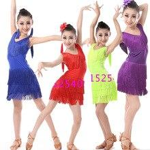Tassels children Latin dance wear costumes Girls St