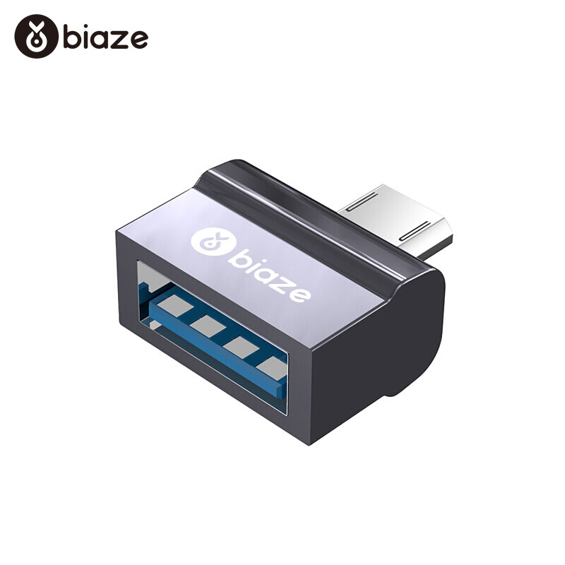 Biaze OTG Adapter Micro USB To USB Cable Converter Adapter Micro USB To USB 2.0 For Samsung Xiaomi Android Phone For Flash Drive