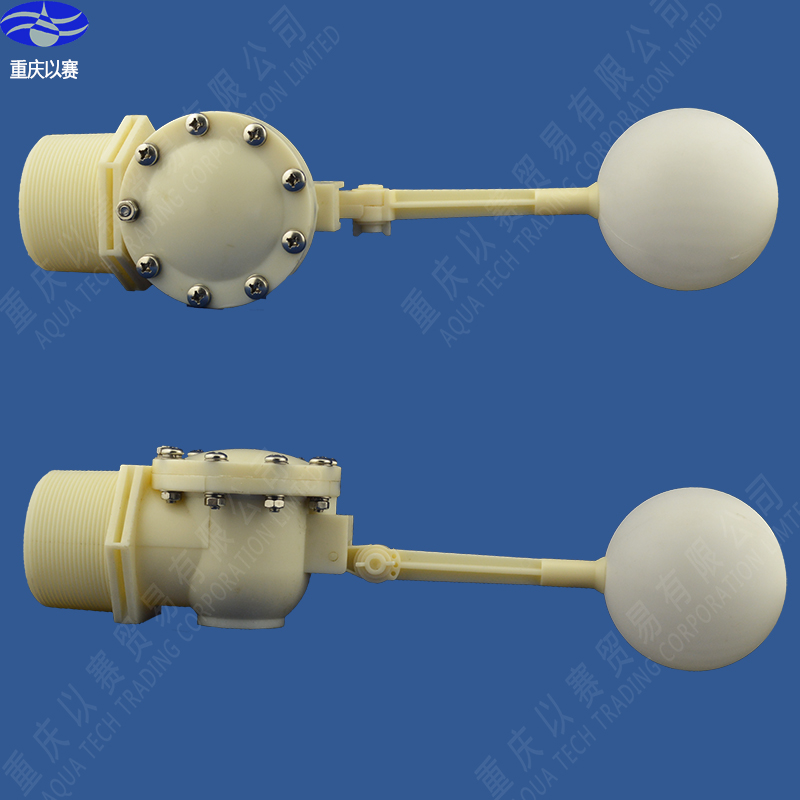 21/2 plastic float valve, big size plastic ball cock,  floating valve for water tank, remote control float valve 1 pt thread water sensor float plastic float valve floating ball