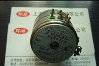 [VK]Shanghai xinyue ORIGINAL center tapped precision conductive plastic potentiometer 2WDD35S 0.1% double switch