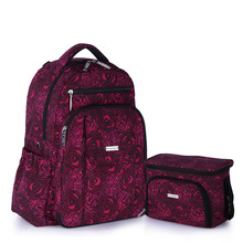 INSULAR Mother Diaper Backpack Large Capacity Maternity Mummy Nappy Bag with Thermal Insulation Stroller changing bag