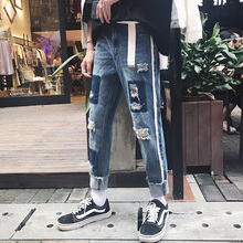 M-XXL! 2017  Summer new arrival teenage vintage wash water loose skinny pants ankle length trousers hole trousers male pants