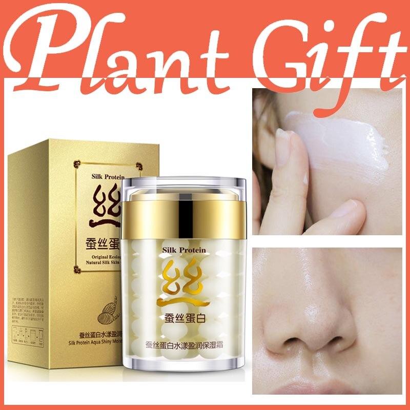 Silk protein Moisturizing Cream Moisturizing Cream Lotion shrink pores shrink pores oil 06 silk cream chamois